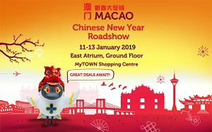 """Amazing """"Macao For Everyone"""" Holiday Awaits You!"""