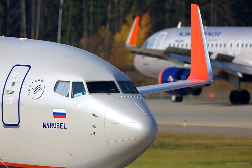 Updated information on changes to Aeroflot's flight schedule from Moscow