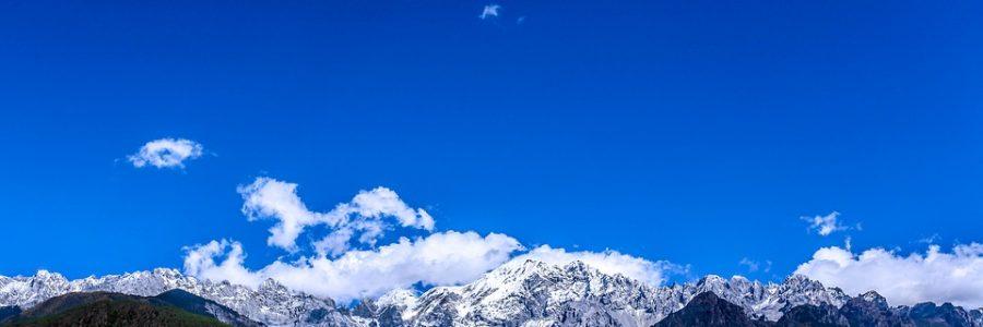 Lucky Air: Colourful Yunnan