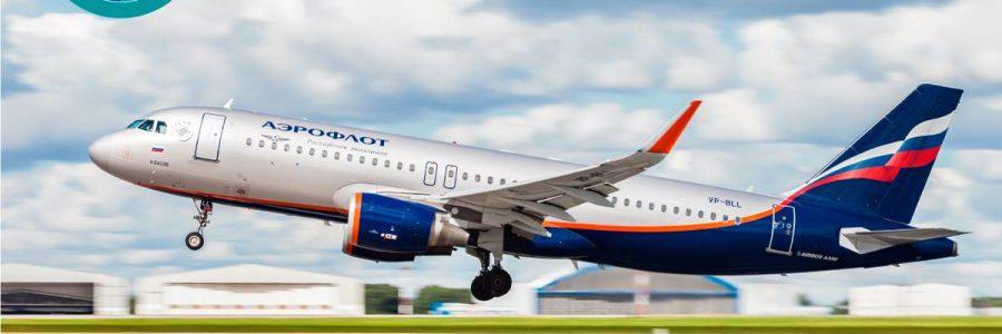 Aeroflot flies off with first-ever Business Traveller Award