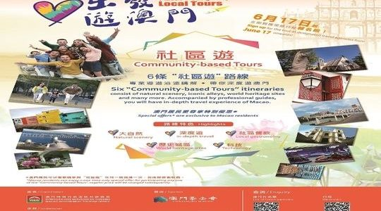 """""""Macao Ready Go! Local Tours"""" is open for applications from tomorrow for progressive resumption of tourism activities"""