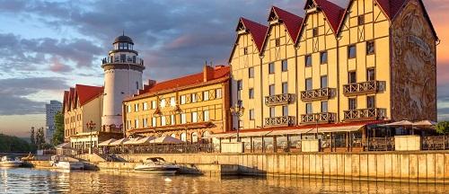 Aeroflot – Kaliningrad The City of History and Landscape