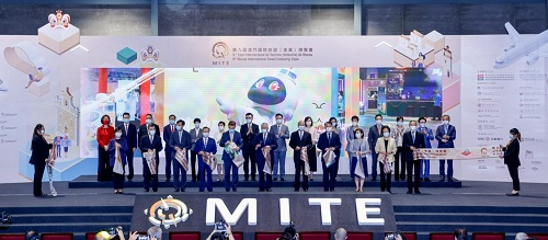 9th Macao International Travel (Industry) Expo grandly unveiled