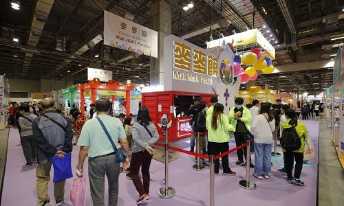 9th Macao International Travel (Industry) Expo slated to commence in July Online and offline synergy to expand business opportunities