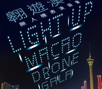 Light up Macao Drone Gala will debut on National Day